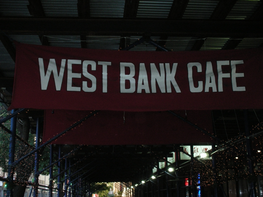 West Bank Cafe Theater