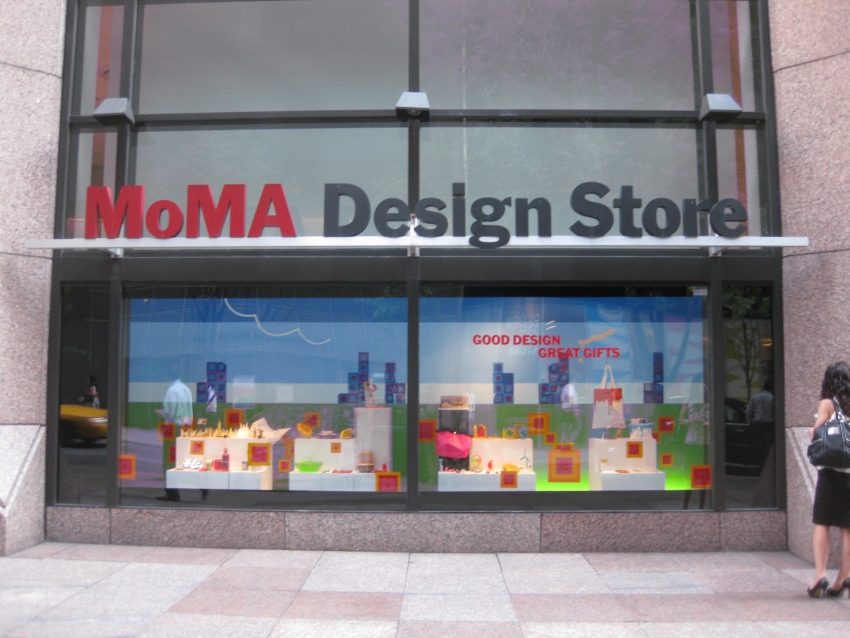moma design store new york shopping eventseeker. Black Bedroom Furniture Sets. Home Design Ideas